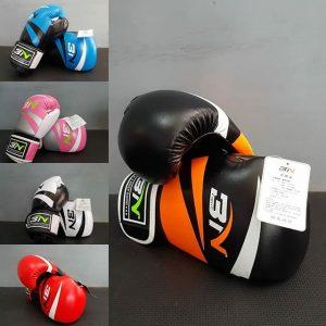 Găng tay boxing giá bao nhiêu tiền ?